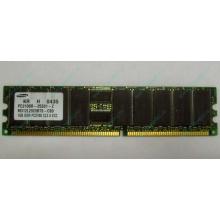 Серверная память 1Gb DDR1 в Нефтеюганске, 1024Mb DDR ECC Samsung pc2100 CL 2.5 (Нефтеюганск)