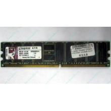 Серверная память 1Gb DDR Kingston в Нефтеюганске, 1024Mb DDR1 ECC pc-2700 CL 2.5 Kingston (Нефтеюганск)