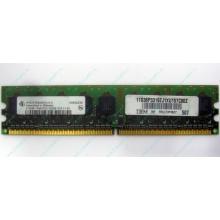IBM 73P3627 512Mb DDR2 ECC memory (Нефтеюганск)