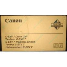 Фотобарабан Canon C-EXV 7 Drum Unit (Нефтеюганск)