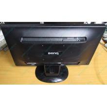 """Монитор 19.5"""" Benq GL2023A 1600x900 с небольшой царапиной (Нефтеюганск)"""