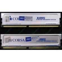 Память 2 шт по 512Mb DDR Corsair XMS3200 CMX512-3200C2PT XMS3202 V5.2 400MHz CL 2.0 0615197-0 Platinum Series (Нефтеюганск)
