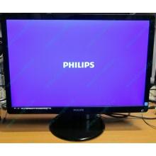 """Монитор Б/У 22"""" Philips 220V4LAB (1680x1050) multimedia (Нефтеюганск)"""