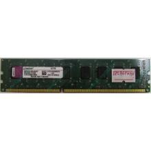 Глючная память 2Gb DDR3 Kingston KVR1333D3N9/2G pc-10600 (1333MHz) - Нефтеюганск