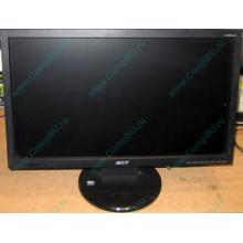 """Монитор 18.5"""" TFT Acer V193HQ Db (Нефтеюганск)"""