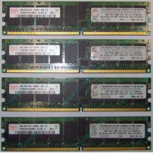 IBM OPT:30R5145 FRU:41Y2857 4Gb (4096Mb) DDR2 ECC Reg memory (Нефтеюганск)