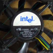 Вентилятор Intel D34088-001 socket 604 (Нефтеюганск)