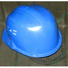 Синяя защитная каска Исток КАС002С Б/У в Нефтеюганске, синяя строительная каска БУ (Нефтеюганск)